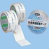 Ultra Clear Packing Tape No.3301