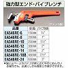 350mm end pipe wrench