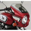 AR coating CB750 04-08 Red / Hua