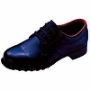 Steel Plate Safety Shoes