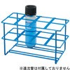 Wire centrifuge tube stand (for 50mL)
