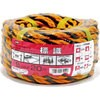 Rope label rope universal pack 9phi x 20m