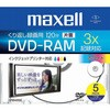 3X DVD-RAM Correspondence for Data. No Cartridge