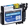 EPSON IC69 compatible eco cartridge