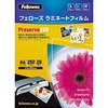 Laminate film Standard type 250 microns