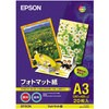 EPSON Related Products