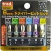 6 PCs Set Of Screwdriver Bits, 30 mm Short