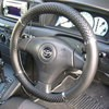 GLAR Royal Steering Cover