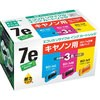 Recycling Ink, Canon Corresponded, BCI-7e Type 3 Color Set