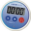 WATER RESISTANCE DIGITAL TIMER