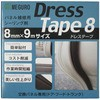 Buy sealant tape online in Singapore