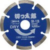 Diamond wheel KITARO