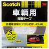 3M Scotch Double-sided tape for vehicles 3M