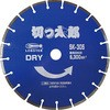 Diamond wheel cut Taro segment type (dry)