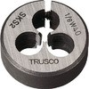 Buy T25D-1 TRUSCO online in Singapore