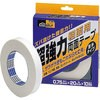 Super strong double-sided tape (box)