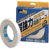 Super strong double-sided tape rough surface for thin (box)